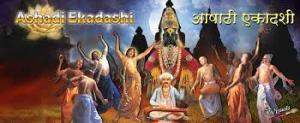 ashadi ekadashi