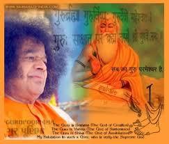 Guru Purnima swami