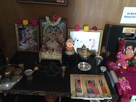 Mar 2016 Tapovanam Lakshmi
